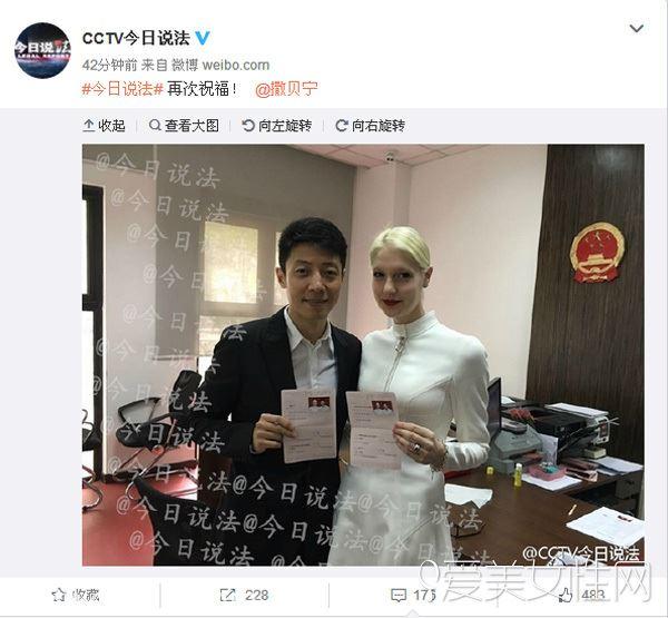 没有一点点防备 撒贝宁李白就领证结婚了!