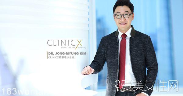 CLINICX炫美塑形技术交流会暨Seoul HAND签约仪式